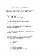 개발프레임워크 표준 라이센스 공급계약서