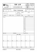 프린트 COLOR WAY(패션 섬유 의류 나염업체 품질경영메뉴얼)