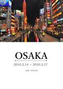 오사카 여행 셀프 가이드북디자인
