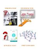 SK텔레콤 LTE 핫스팟(테더링) 아이디어제안