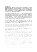 마케팅 분야 신입 영문자기소개서