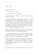 합격 자기소개서(영문)(2)