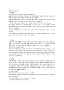 영문 자기소개서(39)