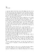 허혜란의 독작품