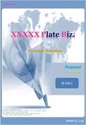 디스플레이패널 접합용 가압장비부품사업 투자제안서
