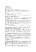 취업일본어 자기소개서(4)