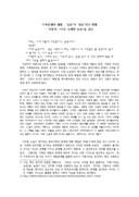 가족문제의 해법(아주 오래된농담 도서)