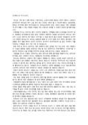 안내데스크 분야자기소개서 예문