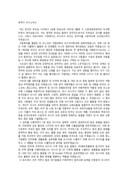 번역가 자기소개서예문