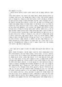 영어 영문학과 자기소개서 예문