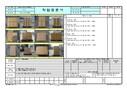 LCD필름 포장작업표준서