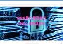 해킹방지서비스 제휴제안서