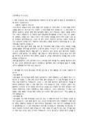 간호대학교 자기소개서