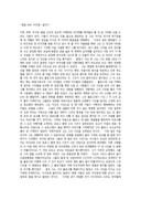 앵글 속의 저작권 글짓기