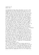 무지개가 뜨는 나라 대한민국 글짓기