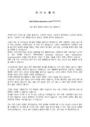 캐릭터애니메이션 자기소개서(신입)