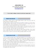 네트워크 구축관리 영문 자기소개서(경력)