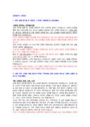 동원홈푸드영양사 자기소개서
