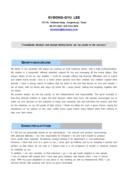 네트워크보안 영문 자기소개서(신입)