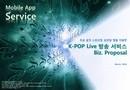 무료 음악 스트리밍 모바일앱을 이용한 K-POP Live 방송 서비스 사업제안서