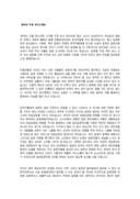 일본어 학과 자기소개서