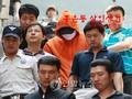 홍은동 살인사건 분석 보고서(10대 청소년 범죄)