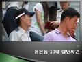 홍은동 10대 살인사건 분석(청소년 엽기 살인)