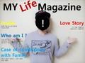 가치 분석 보고서(MY Magazine Story)