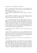 전문의 상담 사례(인천 마약퇴치 운동 본부)