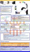 제조업(디스플레이 산업) 취업 가이드보고서