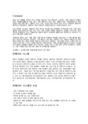자동화실험(agv conveyor)