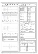 수학과 학생 활동지(삼각함수의 그래프)