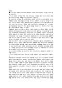 연세대학교 입시 자기소개서예문