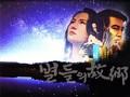 영화와소설 비교(별들의 고향)(2)
