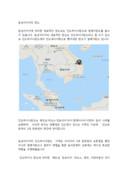 동남아시아의 반도