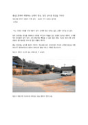 당진 남이흥 장군 충정사 방문기