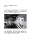 천안 우정박물관 방문기