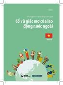 외국인노동자 권리구제 안내용 수첩(베트남)