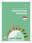 외국인노동자 권리구제 안내용 수첩(인도네시아)