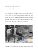 한산 모시 전통공방 방문기