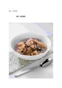 율무 누룽지탕 요리방법과 효능