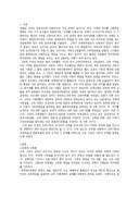 고려귀족제사회론관료제사회론
