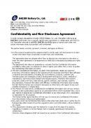 (영문) 비밀유지계약서(Confidentiality and Non-Disclosure Agreement)