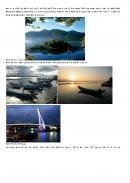 대만의관광명소