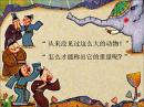 중국 문화 UCC 공모전 제안서 (중문)