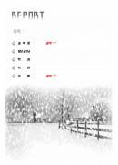 겨울 풍경 레포트표지