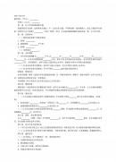 중국 부동산대리계약서 (중문)