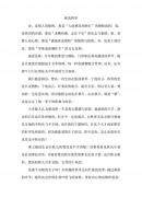 (중문)가을의 사계(중국어 작문)