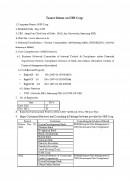 회사소개서 티저메모 (영문)