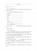 중국 경매위임계약서 (중문)